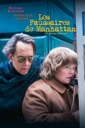Affiche du film Les faussaires de Manhattan