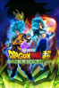 Tatsuya Nagamine - Dragon Ball Super: Broly (Subtitled)  artwork