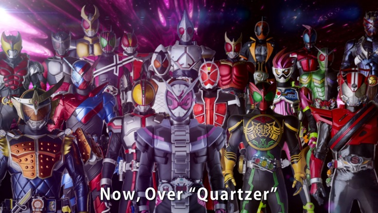 Over Quartzer Lyrics