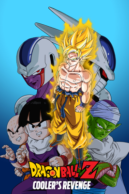 Dragon Ball Z: Cooler's Revenge - Mitsuo Hashimoto