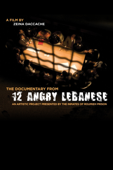 12 Angry Lebanese: The Documentary - ١٢ غاضب: الوثائقي