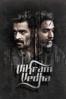 Vikram Vedha - Pushkar & Gayatri