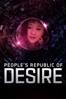 Hao Wu - People's Republic of Desire  artwork
