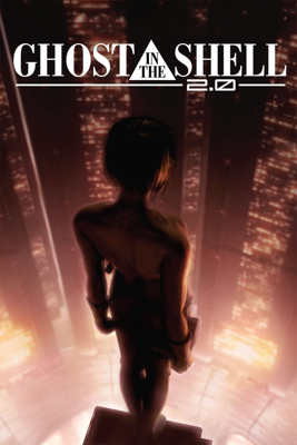 Mamoru Oshii - Ghost in the Shell 2.0 illustration