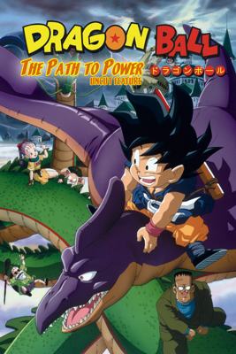 Dragon Ball: The Path to Power - Unknown