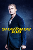 Charles Martin - The Shanghai Job Grafik