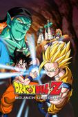Dragon Ball Z: Movie 9 - Bojack Unbound