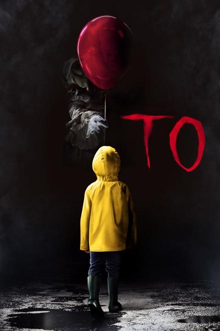 To (2017)