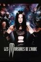 Affiche du film Les morsures de l\'aube