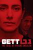 Gett: The Trial of Viviane Amsalem - Ronit Elkabetz & Shlomi Elkabetz