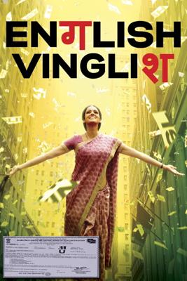 Gauri Shinde - English Vinglish artwork