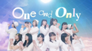 One and Only - Morningmusume'15