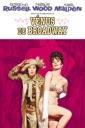 Affiche du film Vénus de Broadway (Gypsy) [1962]