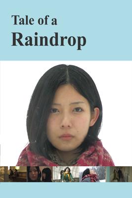 Tale of a Raindrop - Ryutaro Nakagawa