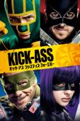キック・アス ジャスティス・フォーエバー Kick-Ass (吹替版)
