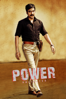 Power: Unlimited - K. S. Ravindra (Bobby)