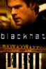 Blackhat (2015) - Michael Mann