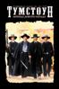 Тумстоун: Легенда Дикого Запада - George P. Cosmatos