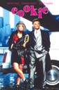 Affiche du film Cookie (1989)