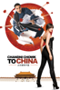Chandni Chowk to China 2008 - Nikhil Advani