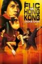 Affiche du film Le flic de Hong Kong