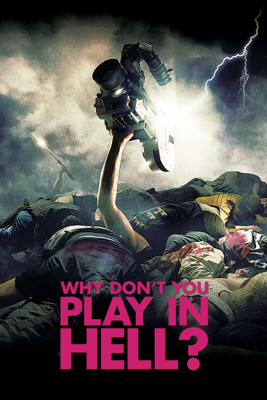 Why Don't You Play In Hell? - 園子温