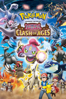 Pokémon the Movie: Hoopa and the Clash of Ages - Kunihiko Yuyama