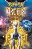 icone application Pokémon: Arceus et le Joyau de Vie (VF)