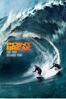 Ericson Core - Point Break (2015)  artwork