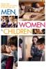 icone application Men, Women, & Children
