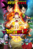 Dragon Ball Z: Resurrection 'F' - Tadayoshi Yamamuro