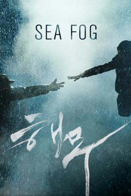 Sea Fog - Sung-bo Shim