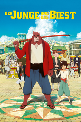 細田守 - Der Junge und das Biest Grafik