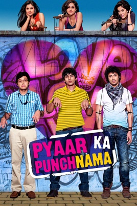 punchnama legal meaning