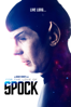 Adam Nimoy - For the Love of Spock  artwork