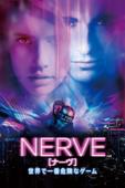 NERVE/ナーヴ 世界で一番危険なゲーム (字幕版)