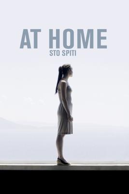 Athanasios Karanikolas - At Home: Sto Spiti illustration