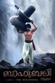 Baahubali - The Beginning (Malayalam Version)
