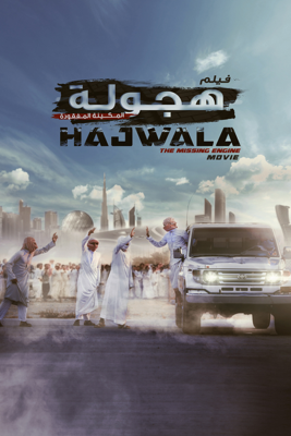Hajwala: The Missing Engine - Ali Bin Matar & Ibrahim Bin Mohamed