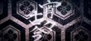 Yoiyoi Kokon - REOL