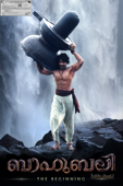 Baahubali - The Beginning (Malayalam Version)