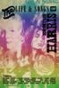 Various Artists & Justin Kreutzmann - The Life & Songs of Emmylou Harris: An All-Star Concert Celebration  artwork