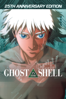 Ghost In the Shell (25th Anniversary Edition) - Mamoru Oshii