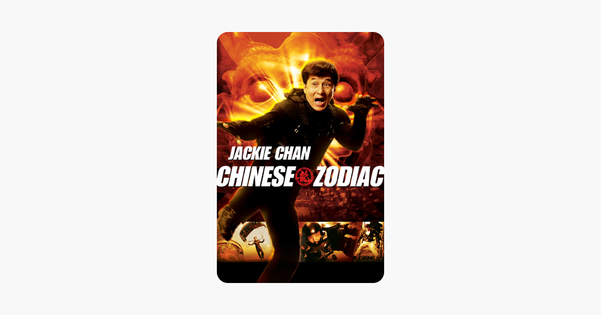 Chinese Zodiac on iTunes