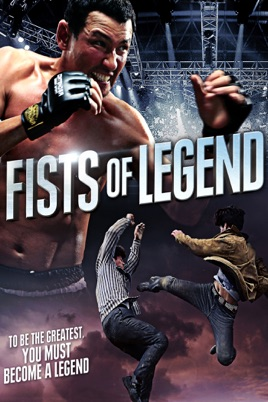 Share your fist of legend movie review agree