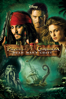 Gore Verbinski - Pirates of the Caribbean: Dead Man's Chest  artwork