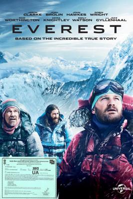 Baltasar Kormákur - Everest (2015) artwork