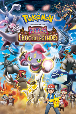 Kunihiko Yuyama - Pokémon le film : Hoopa et le choc des légendes (VF) illustration