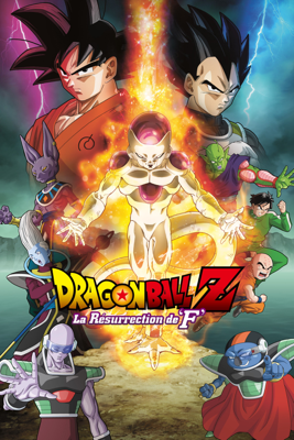 Tadayoshi Yamamuro - Dragon Ball Z : la résurrection de « F » illustration