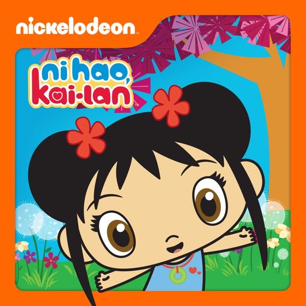 Lets Read - Ni Hao Kai Lan - Kai Lans Great Trip to